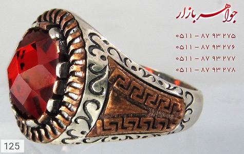 تصویر انگشتر یاقوت اتمی طرح ورساچه مردانه - شماره 3