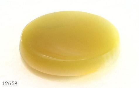 عکس نگین تک عقیق زرد برزیلی شرف الشمس درشت