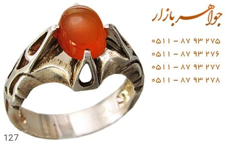 عکس انگشتر عقیق یمن شرف الشمس مردانه