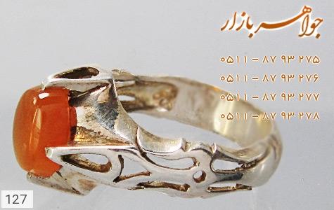 عکس انگشتر عقیق یمن شرف الشمس مردانه - شماره 2