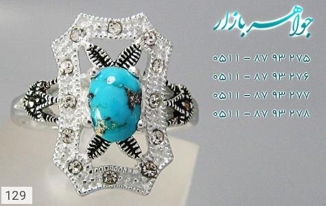 عکس انگشتر فیروزه نیشابوری زنانه - شماره 3