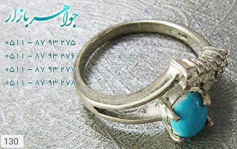 تصویر انگشتر فیروزه نیشابوری زنانه - شماره 4