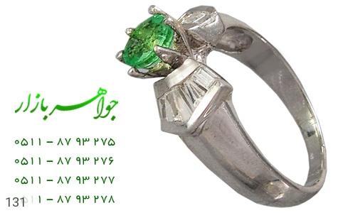 انگشتر نقره زمرد زنانه - 131