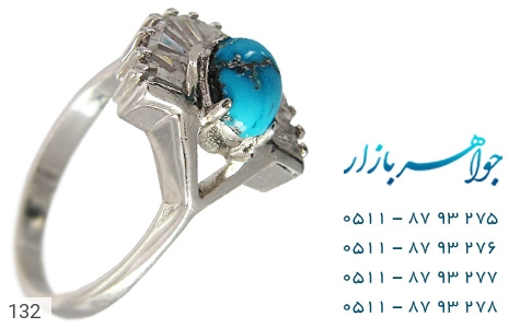 تصویر انگشتر فیروزه نیشابوری زنانه - شماره 1