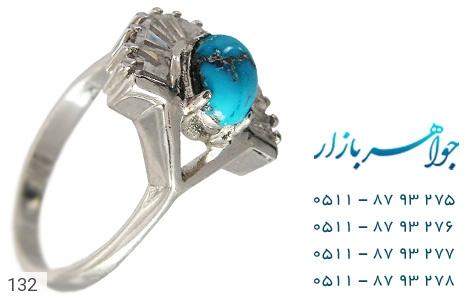 انگشتر نقره فیروزه زنانه - 132