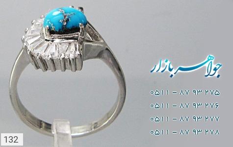 تصویر انگشتر فیروزه نیشابوری زنانه - شماره 3