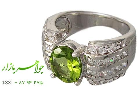انگشتر نقره زبرجد زنانه - 133