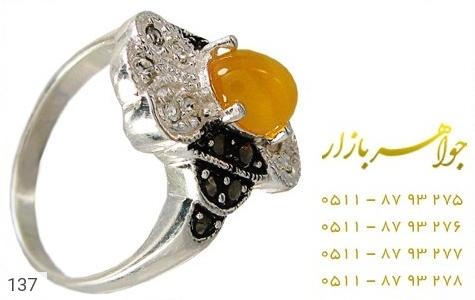 انگشتر - 137