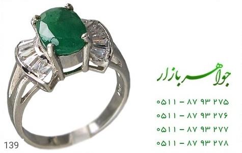 انگشتر نقره زمرد زنانه - 139