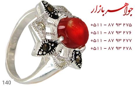 انگشتر نقره عقیق زنانه - 140