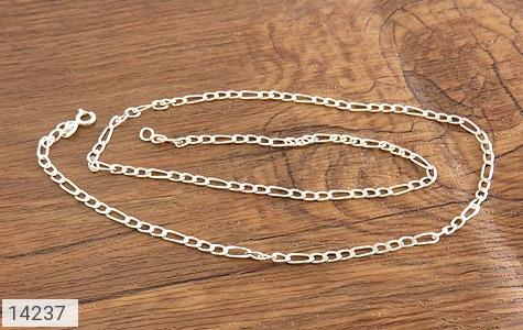 زنجیر - 14237