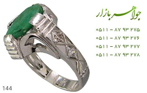 انگشتر نقره زمرد سنگین نگین درشت مردانه دست ساز - 144