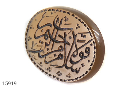 عکس نگین تک عقیق شرف الشمس حکاکی سلام قولا من رب الرحیم
