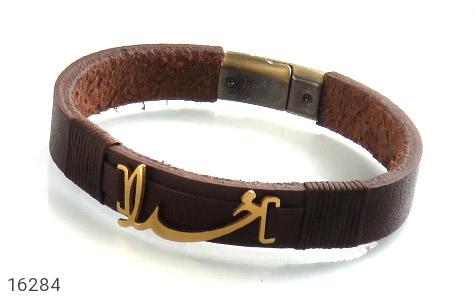 دستبند - 16284