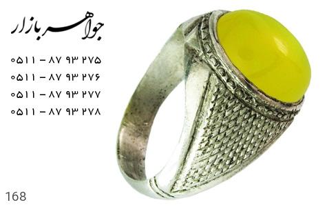 انگشتر نقره عقیق زرد شرف الشمس مردانه دست ساز - 168