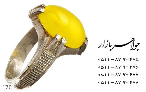 انگشتر نقره عقیق شرف الشمس مردانه دست ساز - 170