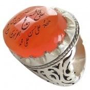 انگشتر نقره عقیق یمن درشت خوش رنگ حکاکی چهارده معصوم مردانه