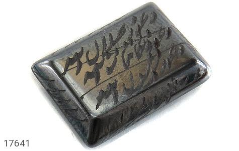 عکس نگین تک حدید سینی هفت جلاله چهارگوش درشت