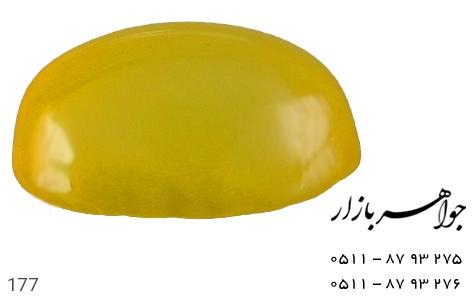 عکس نگین تک عقیق زرد شرف الشمس