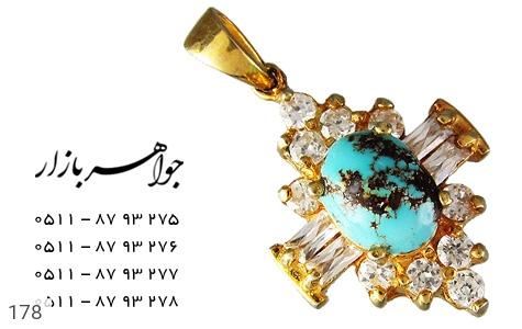 عکس مدال فیروزه نیشابوری زنانه