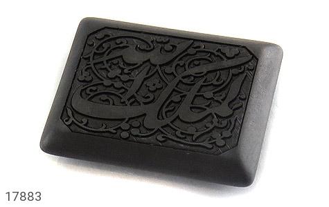 تصویر نگین تک حدید صینی چهارگوش حکاکی الله الملک - شماره 1