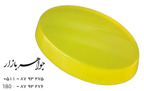 نگین تک عقیق زرد شرف الشمس - 180