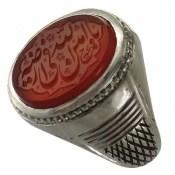 انگشتر نقره عقیق یمن یا امین الله فی ارضه مردانه