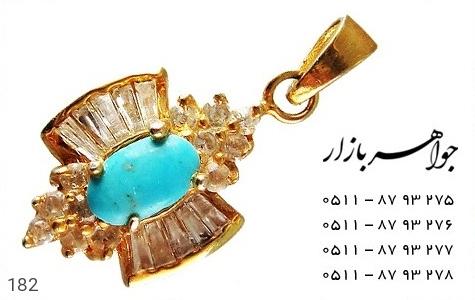 مدال نقره فیروزه مرغوب - 182