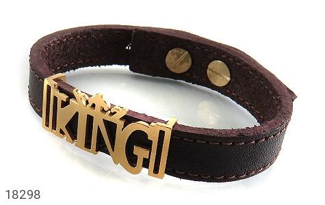 عکس دستبند چرم طبیعی زرشکی تیره طرح KING