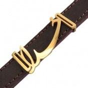 دستبند چرم طبیعی زرشکی تیره طرح خدا