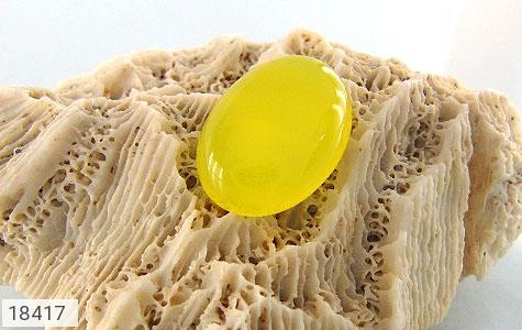 تصویر نگین تک عقیق زرد شرف الشمس درشت - شماره 3