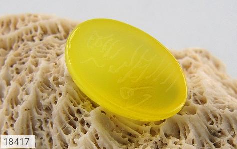 تصویر نگین تک عقیق زرد شرف الشمس درشت - شماره 5