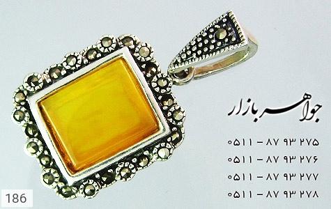 مدال نقره عقیق شرف الشمس - 186