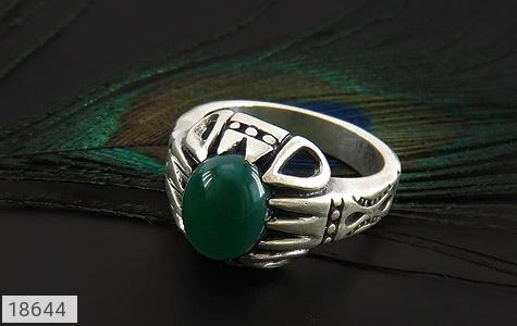 عکس انگشتر عقیق سبز طرح آریا مردانه - شماره 5