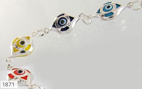 دستبند - 1871