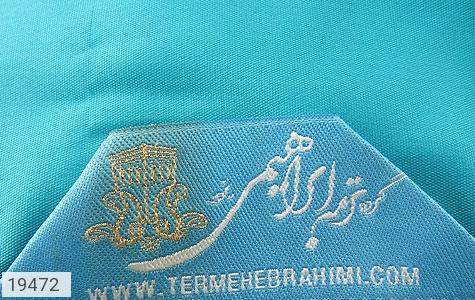 تصویر ترمه راند ابریشم برند ابراهیمی یزد - شماره 5