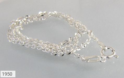 زنجیر - 1950
