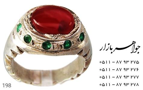 انگشتر نقره عقیق دور زمرد مردانه دست ساز - 198