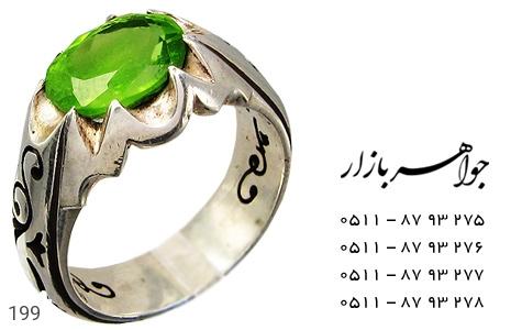 عکس انگشتر نقره زبرجد شبکه صفوی مردانه