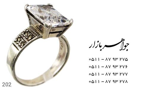 انگشتر نقره زنانه - 202