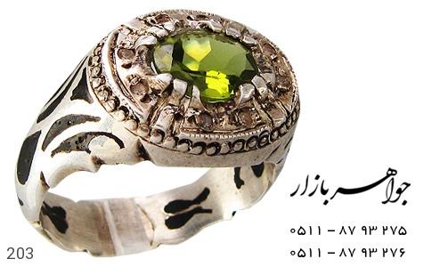 انگشتر نقره زبرجد پرنگین سلطنتی مردانه دست ساز - 203