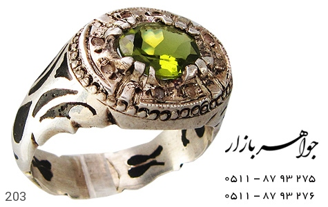 عکس انگشتر زبرجد پرنگین سلطنتی مردانه