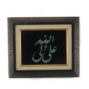 تابلو فیروزه نیشابوری ترکیبی متن علی ولی الله