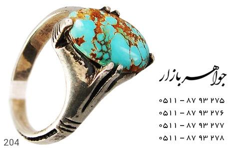 عکس انگشتر نقره فیروزه نیشابوری مردانه