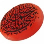 نگین تک عقیق درشت حکاکی محمد نبی الله اثر استاد نایب