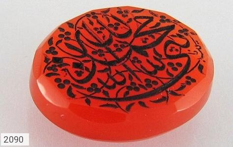 عکس نگین تک عقیق درشت حکاکی محمد نبی الله اثر استاد نایب - شماره 1