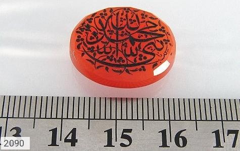 عکس نگین تک عقیق درشت حکاکی محمد نبی الله اثر استاد نایب - شماره 2