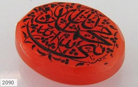 عکس نگین تک عقیق درشت حکاکی محمد نبی الله اثر استاد نایب - شماره 4