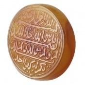 نگین تک عقیق یمنی خوش رنگ حکاکی سوره توحید