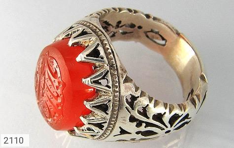 انگشتر - 2110